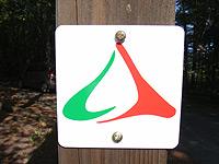 Markierung GipfelTour Schotten